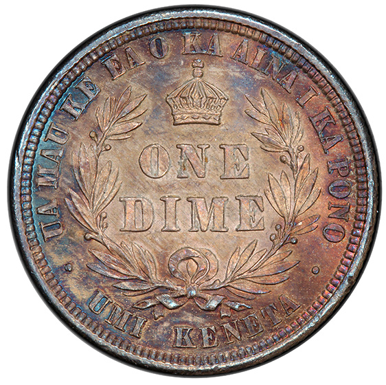 Picture of 1883 HAWAII 10C, HAWAII MS65