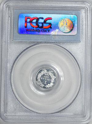 Picture of 1869 J-767 $1 PR65