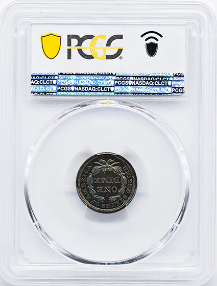 Picture of 1857 LIBERTY SEATED 10C, DRAPERY PR67