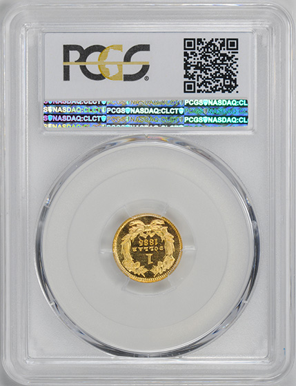 Picture of 1885 GOLD G$1, TYPE 3 PR65 Cameo