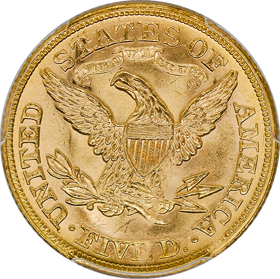 Picture of 1879 LIBERTY $5 MS64