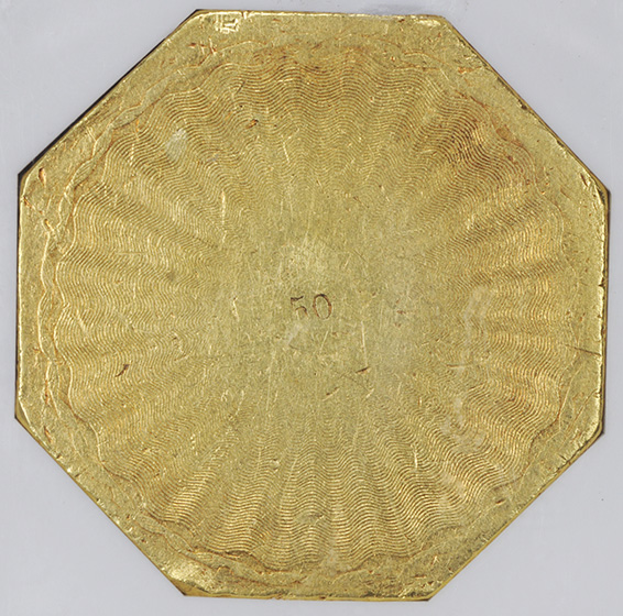Picture of 1851 887 50 REVERSE HUMBERT $50 LE AU55