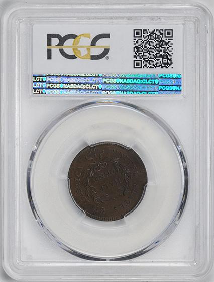 Picture of 1795 LIBERTY CAP 1/2, PLAIN EDGE, NO POLE MS62 Brown