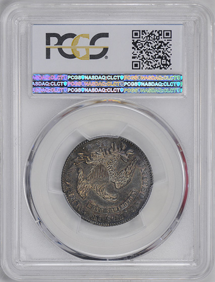Picture of 1824/2 CAPPED BUST 25C MS61