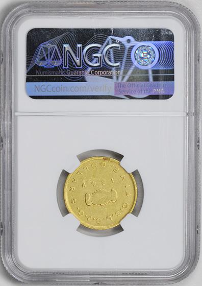 Picture of 1849 MORMON $5 GOLD, MORMON AU50