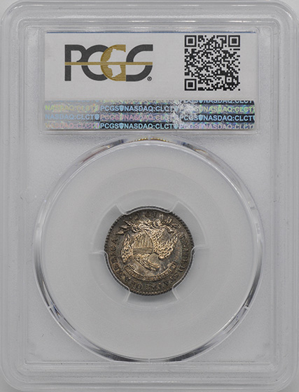 Picture of 1823/2 CAPPED BUST 10C, LARGE E'S MS65+