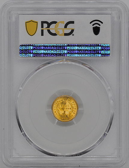 Picture of 1851-O GOLD G$1, TYPE 1 MS65+