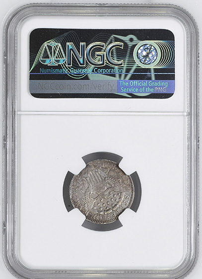 Picture of 1802 DRAPED BUST 10C AU50