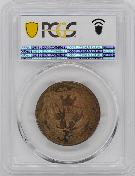 Picture of 1859 50C J-250 PR65 Brown