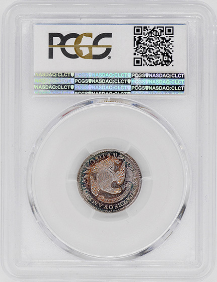 Picture of 1822 CAPPED BUST 10C MS65